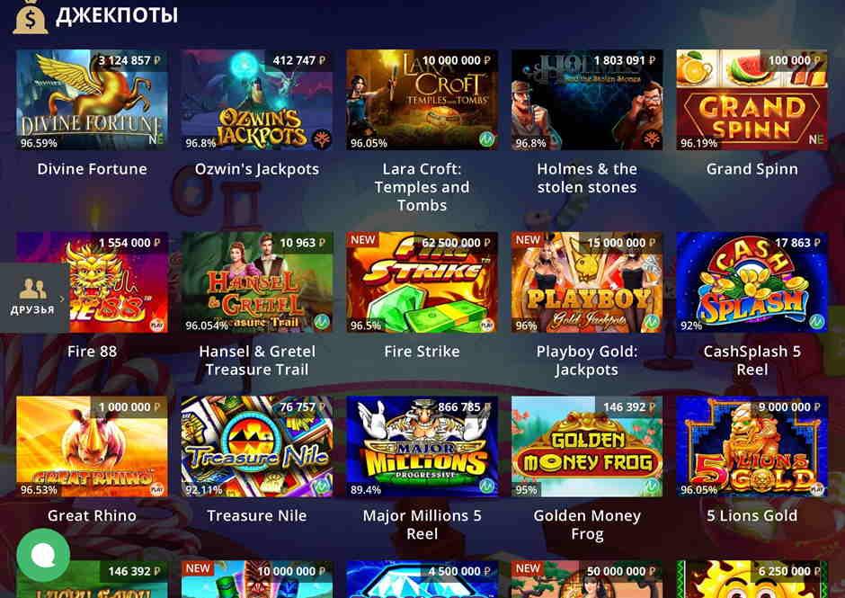 казино риобет игры